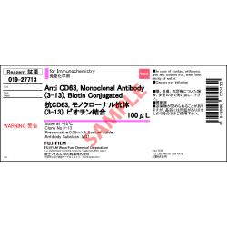 Anti CD63, Monoclonal Antibody (3-13), Biotin Conjugated - Fujifilm WAKO