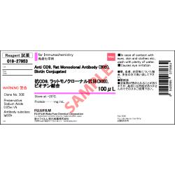 Anti CD9, Rat Monoclonal Antibody (30B) , Biotin Conjugated - Fujifilm WAKO