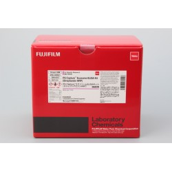 PS Capture™ Exosome ELISA Kit (Streptavidin HRP) - Fujifilm WAKO