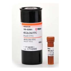 rBC2LCN-FITC (AiLecS1-FITC) - Fujifilm WAKO