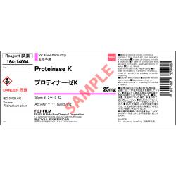 Proteinase K, from Tritirachium album Limber - Fujifilm WAKO