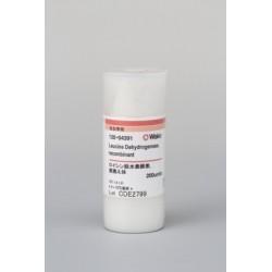 Leucine Deshydrogenase - Fujifilm WAKO