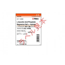 L-Ascorbic Acid Phosphate Magnesium Salt - Fujifilm WAKO