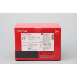 MagCapture Exosome Isolation Kit PS 10 tests - Fujifilm WAKO