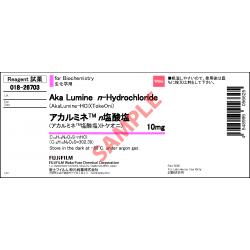 Aka Lumine n-Hydrochloride - Fujifilm WAKO