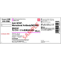 Anti GFAP, Monoclonal Antibody (MO389) - Fujifilm WAKO