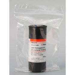 Anti Hemagglutinin, Monoclonal Antibody - Fujifilm WAKO
