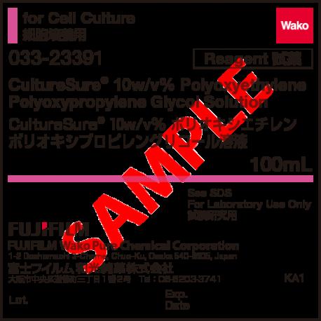 CultureSure® 10w/v% Polyoxyethylene Polyoxypropylene Glycol Solution - Fujifilm WAKO