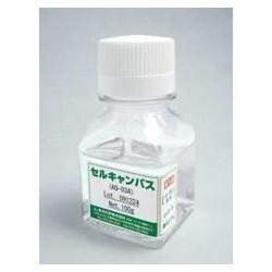 Cellcampus® - Fujifilm WAKO