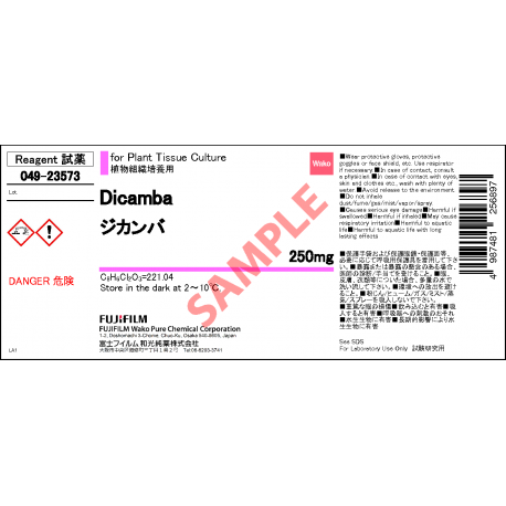 Dicamba - Fujifilm WAKO