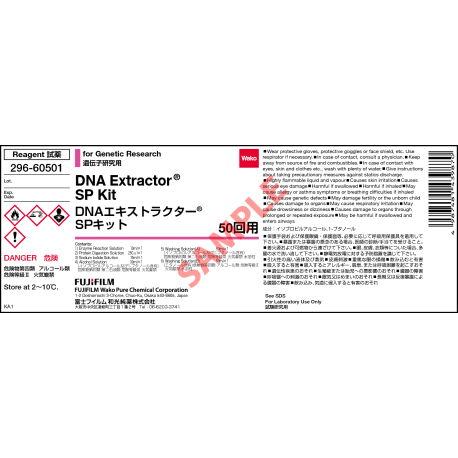 DNA Extractor TIS Kit - Fujifilm WAKO