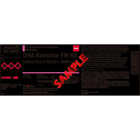DNA Extractor® FM Kit - Fujifilm WAKO