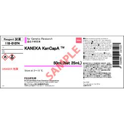 KANEKA KanCapA™ - Fujifilm WAKO