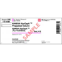 KANEKA KanCapA™ Prepacked Column - Fujifilm WAKO
