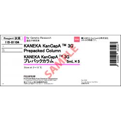 KANEKA KanCapA™ 3G Prepacked Column - Fujifilm WAKO